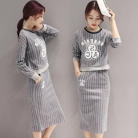 瑶行新款长袖印花条纹连衣裙中长款两件套连衣裙套装裙