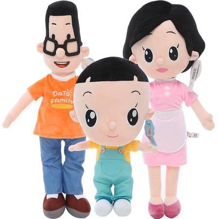 瑶行 玩具 正版大头儿子小头爸爸毛绒玩具 卡通公仔布娃娃一家三口中号