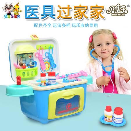 瑶行玩具 贝集乐儿童仿真医生玩具 过家家医具听诊器玩具套装