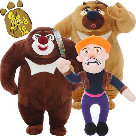 瑶行 玩具 舒贝儿 正品熊出没毛绒玩具熊大熊二光头强公仔