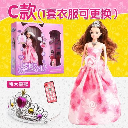 瑶行 玩具 创意智能对话遥控玩具 唱歌跳舞讲故事娃娃公主套装 生日礼物884中包装