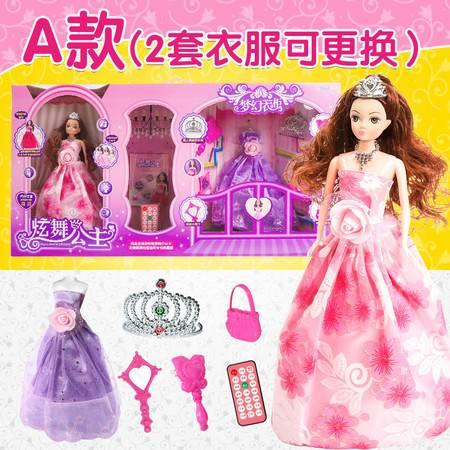 瑶行 玩具  创意智能对话遥控玩具 唱歌跳舞讲故事娃娃公主套装 生日礼物特大包装