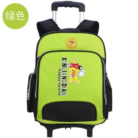 瑶行 书包 儿童拉杆书包小学生书包男女童减负双肩1-3-6年级可爱韩款两轮