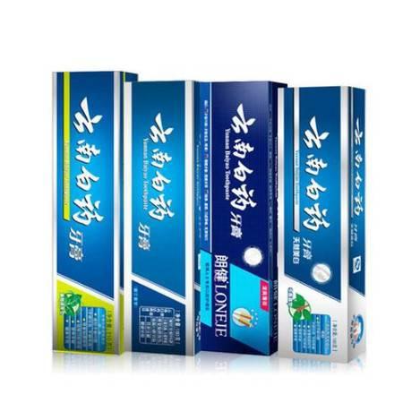 云南白药 新年超值推广组合套装 送牙刷