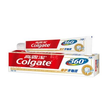 高露洁 Colgate 高露洁 360°全面口腔健康修护牙釉质牙膏 90g