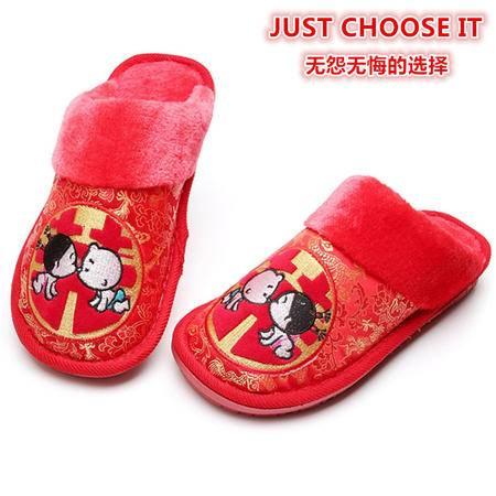 婚庆拖鞋冬季新款大红结婚拖鞋唐装男女士家居老公老婆棉拖鞋