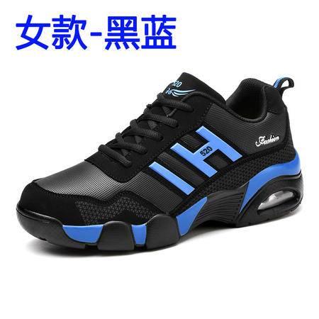 瑶行女鞋包邮 2016冬季新品运动鞋男鞋情侣气垫鞋子爆款跑步鞋女款