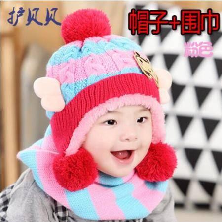 瑶行  韩版儿童翅膀蜜蜂帽子围脖围巾套装男女小孩加绒加厚秋冬2件套帽