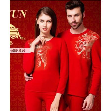 瑶行 加绒加厚本命年大红色男士女士情侣保暖套装打底内衣结婚礼物