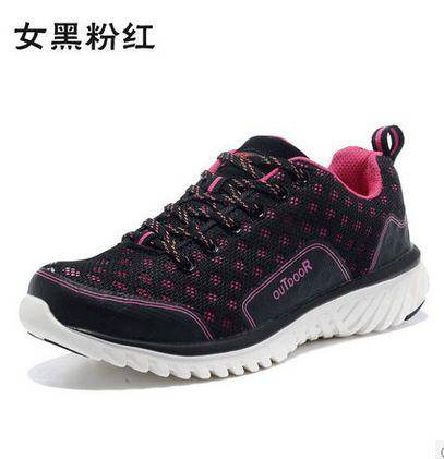 新款男鞋 运动休闲 夏 新青年户外登山鞋男女士鞋情侣户外鞋超轻透气越野徒步慢跑运动鞋 包邮