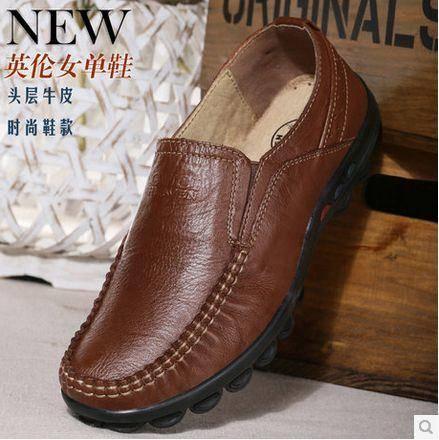 平底单鞋复古时尚女单鞋妈妈鞋新款套脚女鞋单鞋休闲鞋包邮