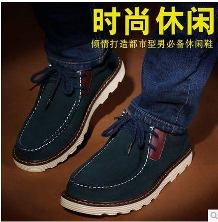 日常休闲 时尚潮流板鞋男  牛皮男鞋  包邮