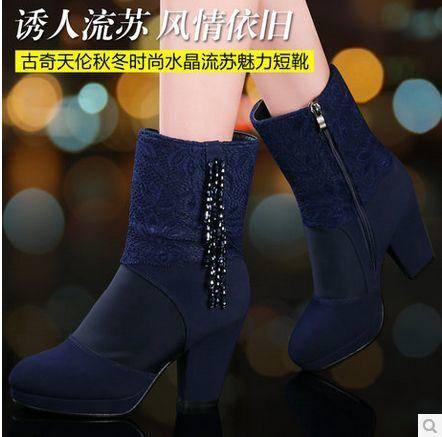 坡跟高跟靴子粗跟女鞋单鞋裸靴春秋新款女鞋流苏短靴包邮