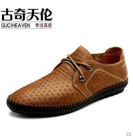 英伦帆船鞋男鞋春季新款男士皮鞋休闲鞋时尚豆豆鞋包邮