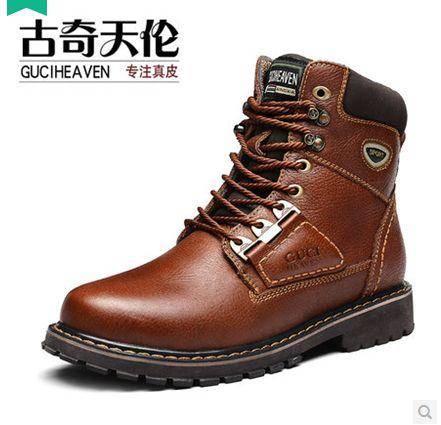 女鞋短靴 2014秋冬新款平跟真皮系带圆头英伦粗跟女靴子