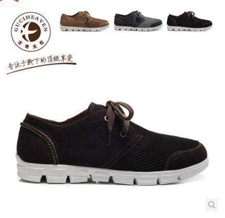 2013新款男士休闲鞋男 镂空透气时尚潮流板鞋男鞋子包邮0912