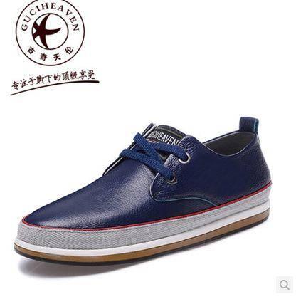 新款男鞋休闲板鞋青春潮流真皮时尚英伦男士潮鞋包邮0912