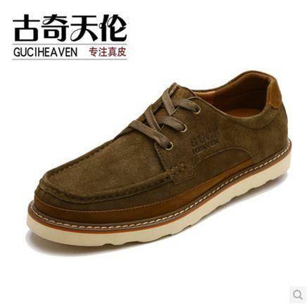 夏季新款男鞋磨砂透气男鞋日常休闲鞋纯色真皮男鞋包邮0912