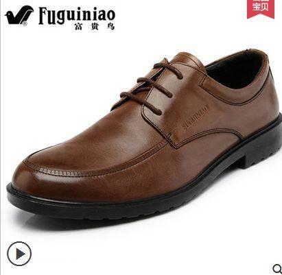 正品头层牛皮真皮英伦商务男士系带结婚皮鞋新款正装男鞋包邮1110