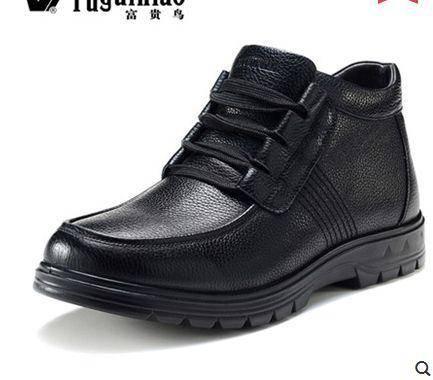 保暖棉鞋雪地皮鞋真皮男靴新款正品富贵鸟冬季韩版皮靴加毛男鞋包邮1110