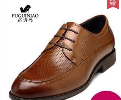 男正装皮鞋透气鞋子男结婚鞋正品牛皮男鞋真皮男士商务皮鞋包邮1110