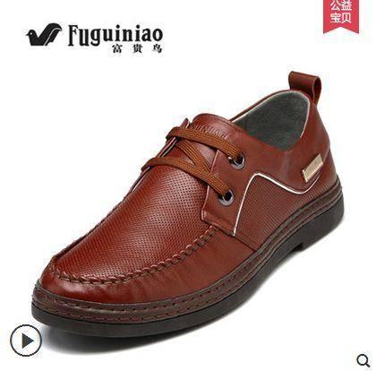 2014新款牛皮软底休闲皮鞋真皮纯手工鞋男鞋正品透气旅游鞋包邮1110