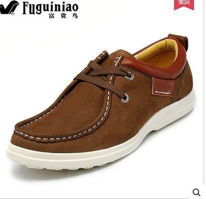 2014新款男鞋韩版旅游鞋真皮休闲鞋男皮鞋豆豆鞋男单鞋包邮1110