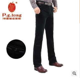 商务休闲裤宽松纯色休闲时尚男士长裤秋季男装龙仕顿包邮1218
