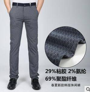 休闲裤化纤材质中腰裤 薄款男士子格子直筒裤春季新款 龙仕顿包邮1226