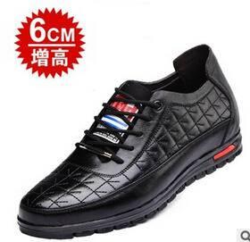 冬季隐形内增高男鞋6CM韩版青年休闲真皮潮流英伦男士增高皮鞋潮白象