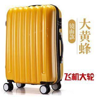 男女商务登机行李箱飞机万向大轮拉杆旅行箱包 美琪包邮