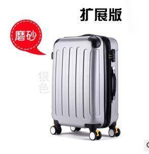 铆钉拉杆箱扩展万向飞机轮登机旅行行李箱美琪包邮