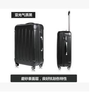 扩展万向飞机轮登机箱旅行行李箱包拉杆箱男女美琪包邮