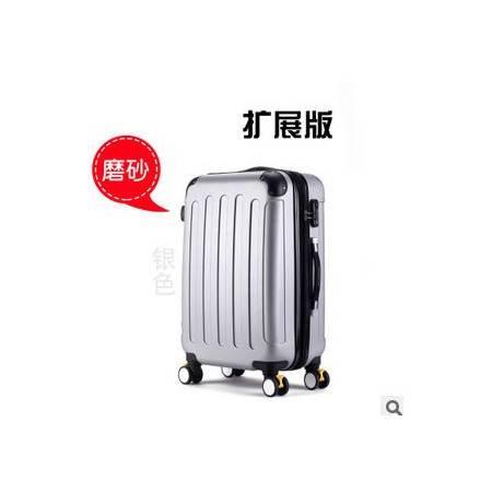 磨砂银万向飞机大轮刹车轮abs扩展登机旅行拉杆箱