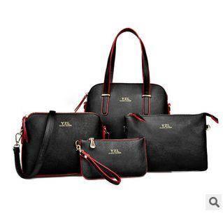 手提单肩斜跨女包 女士手拿零钱袋手机包潮韩版新款四件套子母包 征途