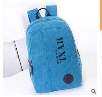 手提休闲电脑包 通用大容量旅行包2015时尚双肩背包 征途