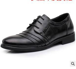 四季板鞋单鞋男鞋男式正装品牌皮鞋真皮正品 富宏包邮