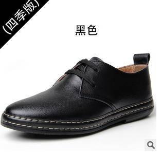男潮鞋子品牌皮鞋温州透气鞋2015男士真皮男鞋休闲鞋承发