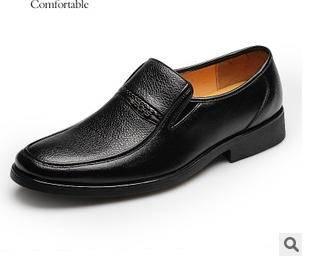 男正装皮鞋透气鞋子男春季新款真皮男士商务皮鞋承发