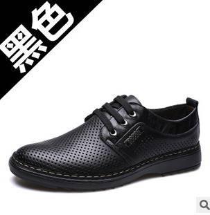 潮皮鞋洞洞鞋网布鞋男男士真皮休闲鞋品牌男鞋承发