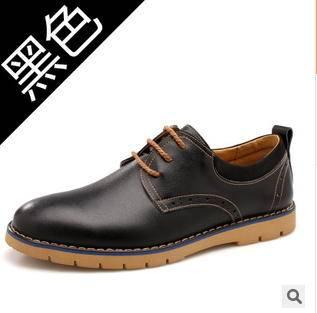 雕花真皮休闲鞋子2015春季新款英伦风潮男单鞋承发