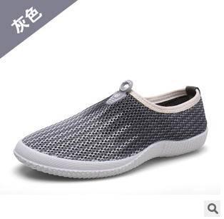 透气休闲男士懒人网布鞋单鞋夏季新款男鞋洞洞鞋承发