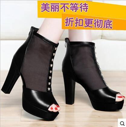 高跟凉鞋粗跟防水台时尚女鞋 2015夏季新款高帮网纱鱼嘴鞋