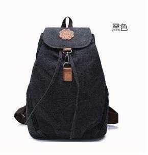 书包休闲包新款帆布电脑包男女士旅行背包双肩包华大
