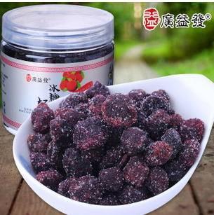 酸甜梅子180g健康零食食品 冰糖杨梅