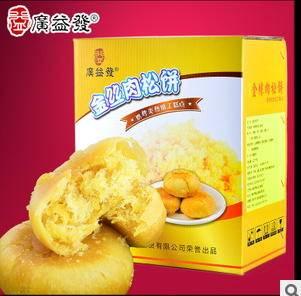 休闲食品 金丝肉松饼福建特产零食糕点