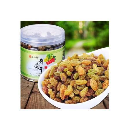 肉厚无籽绿葡萄干 新疆特级葡萄干 180g罐装