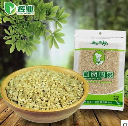 小糙米五谷杂粮 糙米粥 居味达精选糙米350g优质糙米
