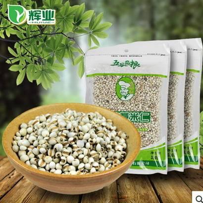 薏米红豆粥原料小薏米 薏仁米350g居味达 精选薏米 薏米仁