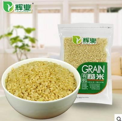 五谷杂粮粗粮 东北糙米1000g有机糙米 新胚芽糙米